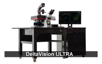 DeltaVision ULTRA