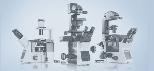 Olympus_Microscopes